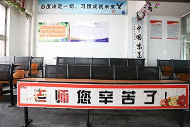 中餐示范教室